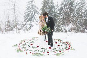 <strong>Zimní svatba all inclusive 69.900,- Kč</strong>