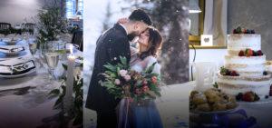 <strong>Zimní svatba All inclusive za 74.900,- Kč</strong>